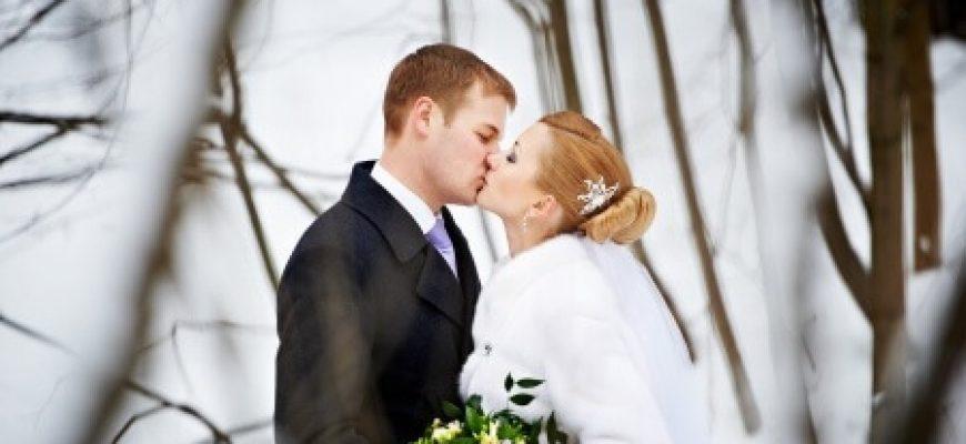 הלוואה לחתונה במסגרת חוץ בנקאית
