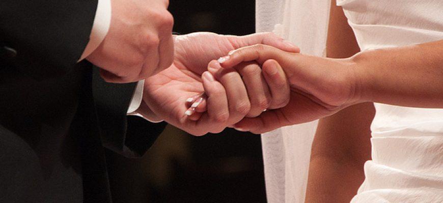 חתונה קטנה במרכז