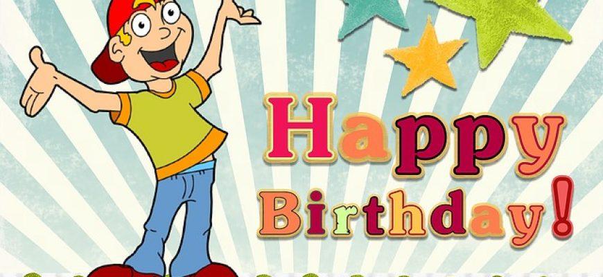 יום הולדת – איזה כיף!